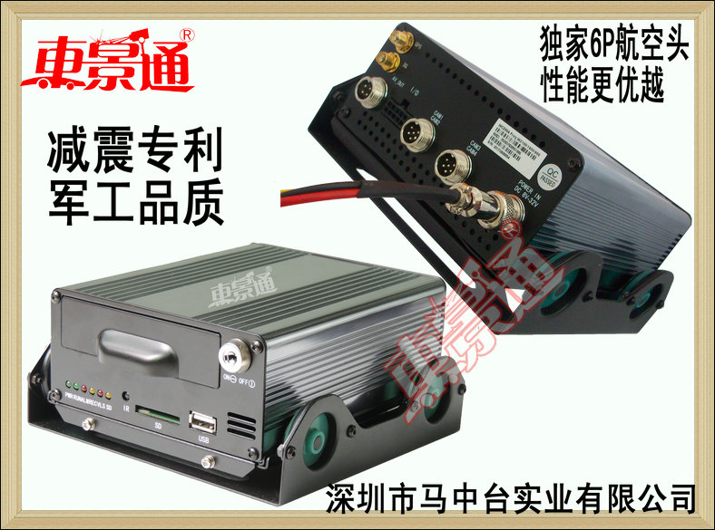4 CH Vehicle Mobile DVR H.264